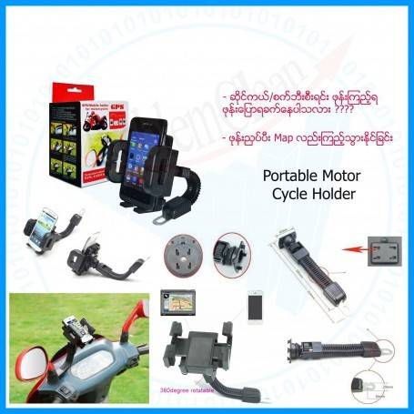 Portable Motor Cycle Holder