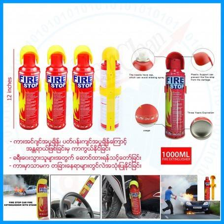 fire stop extinguisher for car 1000ml