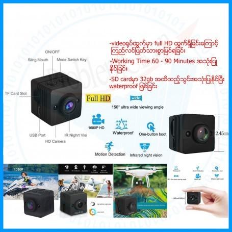 SQ12 WaterProof Camera