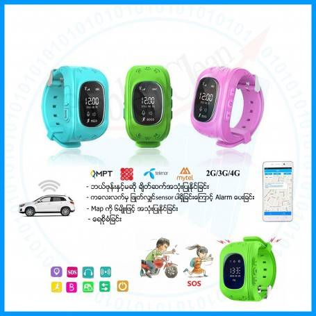 3 in 1 Kids GPS Watch