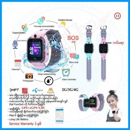Kids GPS Watch Q16