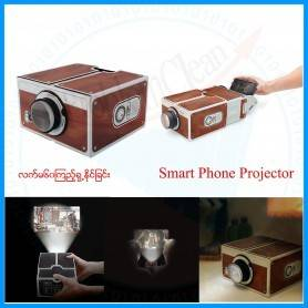 Smart Phone Projector 2.0