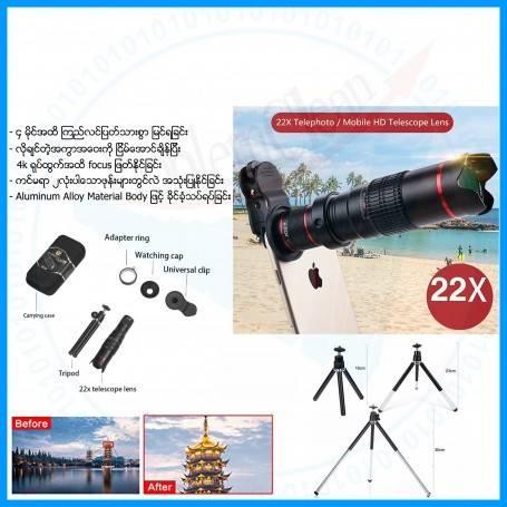 22X Telephoto / Mobile HD Telescope Lens