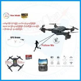 Pocket GPS Full HD Camera Drone (Fly Time 20-23 min)