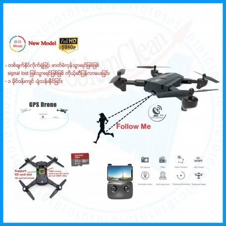 Pocket GPS Full HD Camera Drone (Fly Time 20-23 min)
