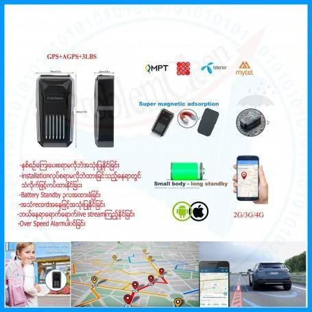 Fashion GPS Tracker