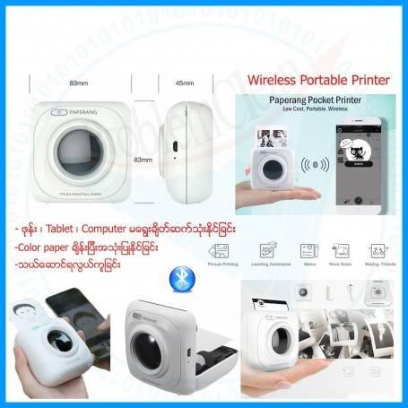 Wirless Portable Printer
