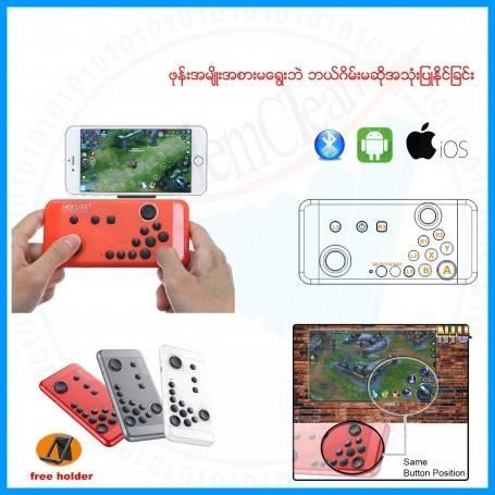 Multi Game Bluetooth Controller