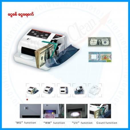 V10 Compact Bill Counter