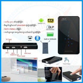 Mini Smart Projector