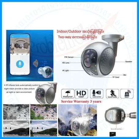 Pedestrian tracking Alarm bell Zoom Camera