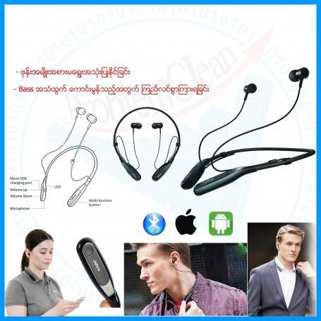 Jabra Bluetooth Earphone
