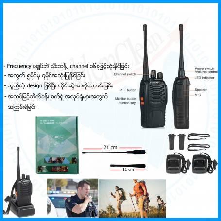 Professional FM Transceiver walki talki