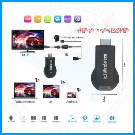 Mirascreen Wireless Display HDMi Device