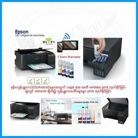 3 in 1 Epson Wifi Print copy scan