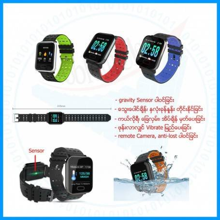 Waterproof Smart Bracelet