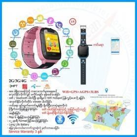 Kids GPS Watch No - 15