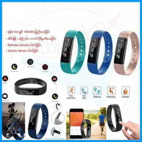 Smart Bracelet (id 115)