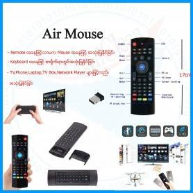 Wireless Air Mouse