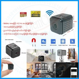 Mobile Wifi Camera(Q13)