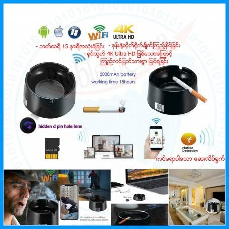 4K Wifi Hidden Camera