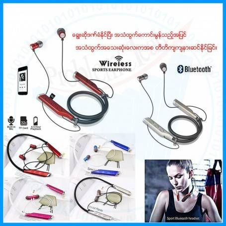 Bluetooth Sport Earphone (JBL Design)