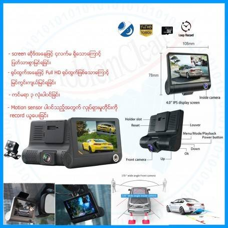 3Camera Car BlackBox