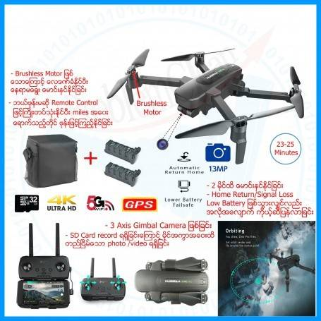 Second Generation 13MP / 4K Resolution Zino Pro Drone (Combo)