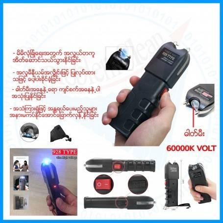 Type Self Defensive Flashlight