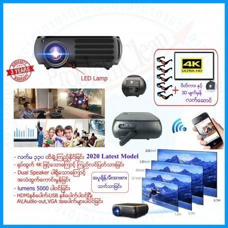 4K Dual Speaker LED projector