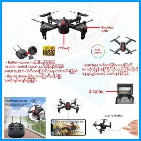 High Speed Bug3 Mini Drone (Camera ပါ)
